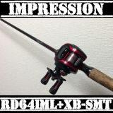 #7 スティーズ レーシングデザインRD 641ML+XB-SMT ライトリグキャスト抜群 インプレ