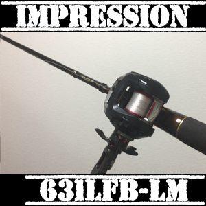 #34 スティーズ 631LFB-LMライトニングⅡ ライトプラグ最高の使い心地 インプレ