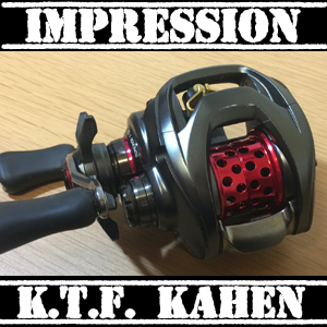 #52 軽量ルアーがラクラク K.T.F.「KAHEN」スプール インプレ