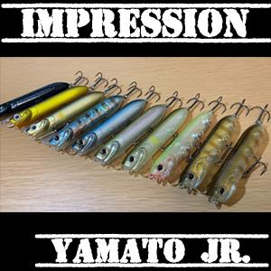 #60 初心者必携 器用なド遠投プラグ YAMATO Jr.