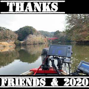 #99 2020年釣り納め 戸面原ダム バス釣り最高