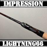 #116 21スティーズ SC C66ML-G ライトニング66 巻物バーサタイル インプレ